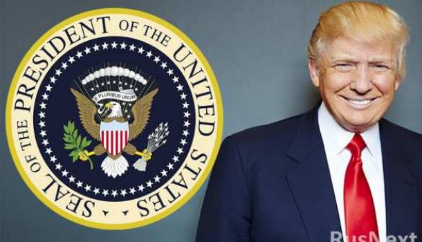 Трамп: Благодаря мне экономика США переживает бум