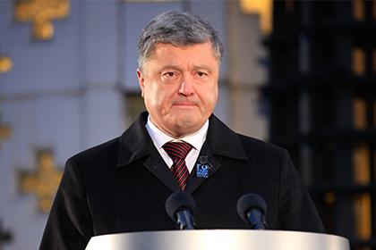 Порошенко призвал к санкциям из-за перехода предприятий под контроль ДНР и ЛНР