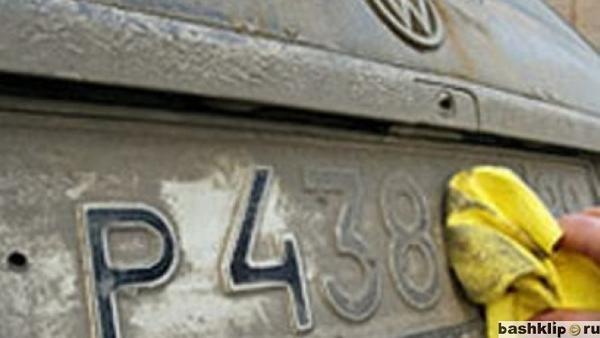 Водители вспомнили старый способ, как избегать штрафов
