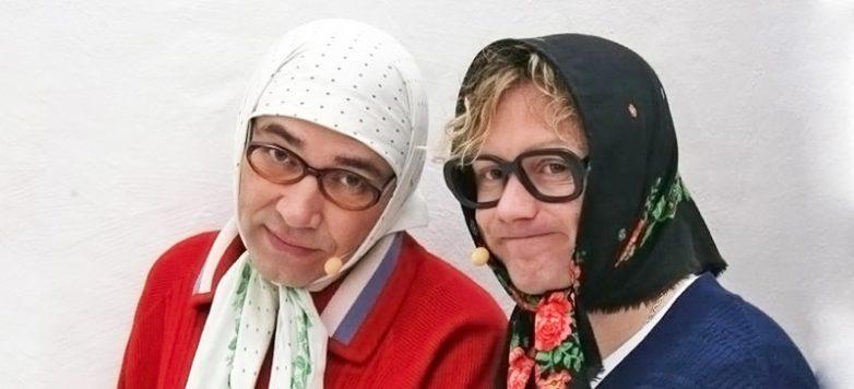 Вероника Маврикиевна и Авдотья Никитична: самые забавные бабули в СССР