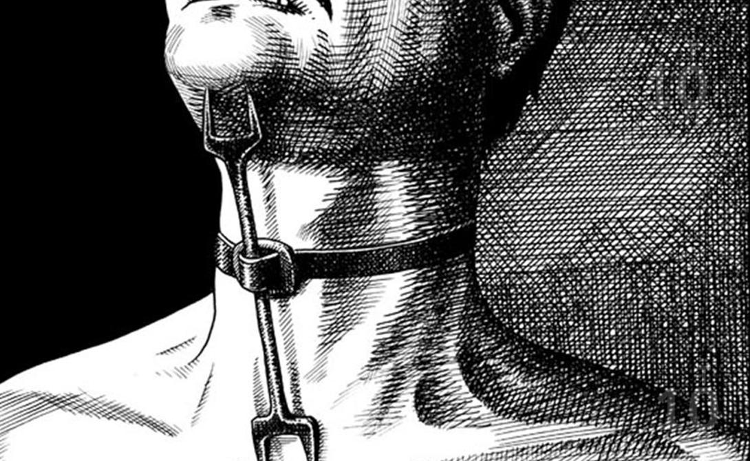 Вилка еретика Пыточное устройство представляло собой обруч, противоположные стороны которого украшали острые вилки. Обруч затягивался на шее жертвы, вынуждая человека постоянно контролировать положение головы. Сон грозил неминуемой гибелью: в конец уставшие люди теряли над собой контроль и заостренные шипы прокалывали яремную вену.