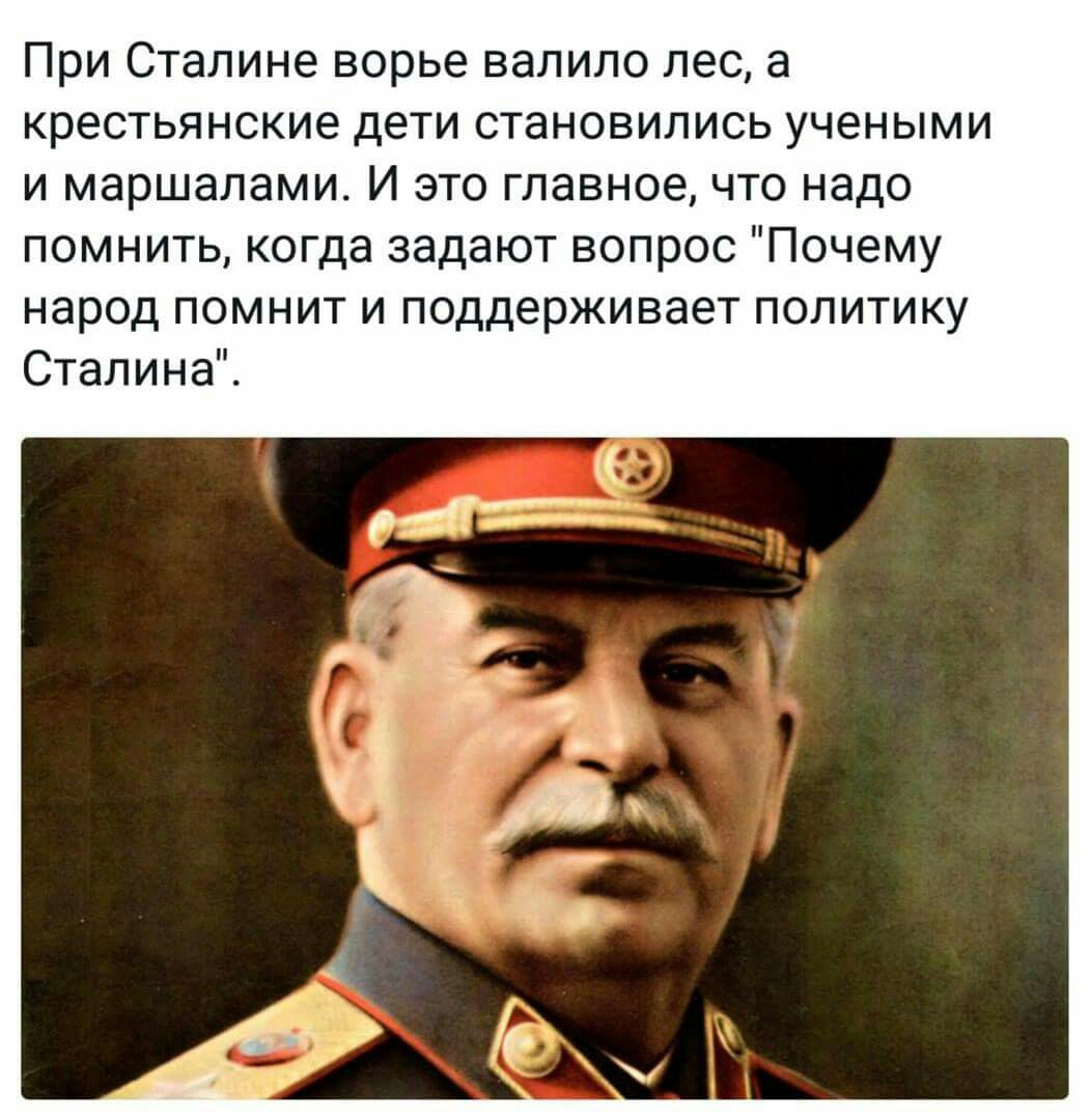 """""""Преступление"""" в котором никто еще не обвинял Сталина"""