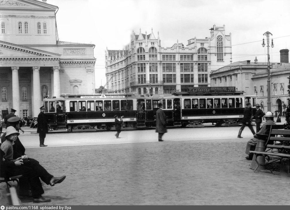 Подборка фотографий старой Москвы в хорошем качестве.