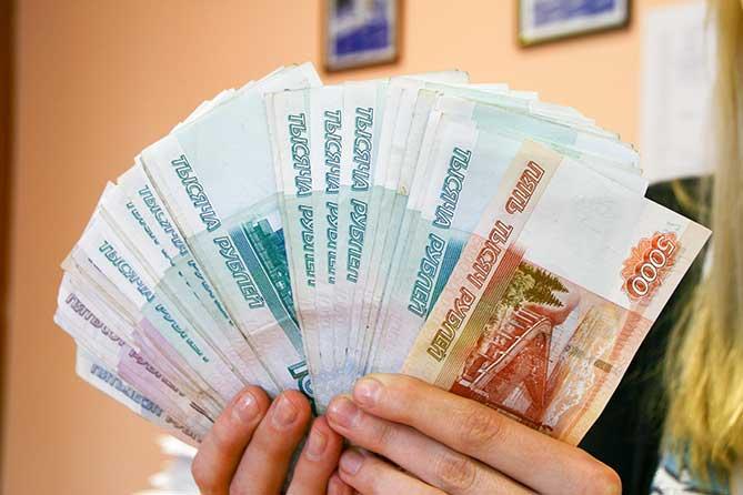 Мошенничество при получении средств материнского капитала