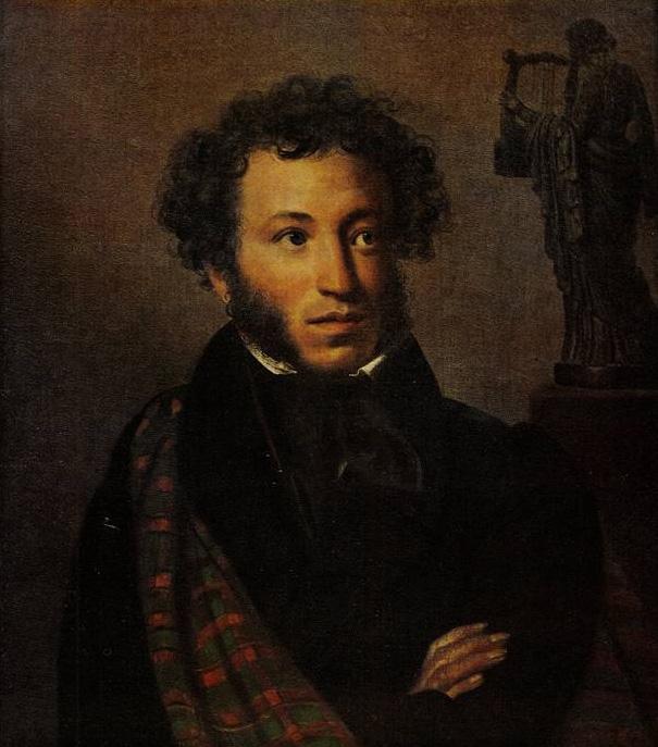 Как Пушкин брал на арапа. Так есть ли арап в его родословной?