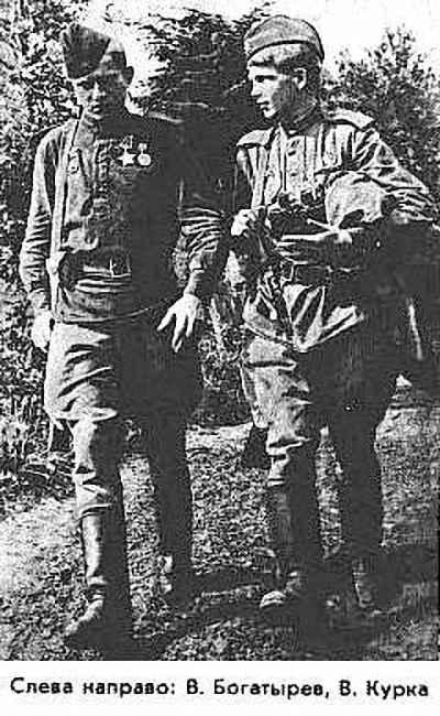 Василий Курка: 179 побед юного снайпера
