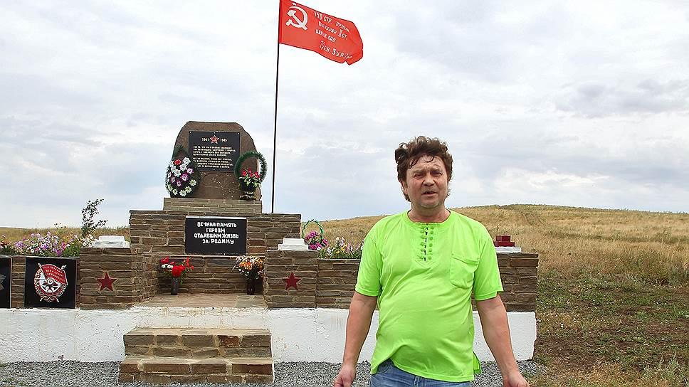 Сельский предприниматель взял кредит на ремонт фермы, а потратил его на мемориал героям Великой Отечественной