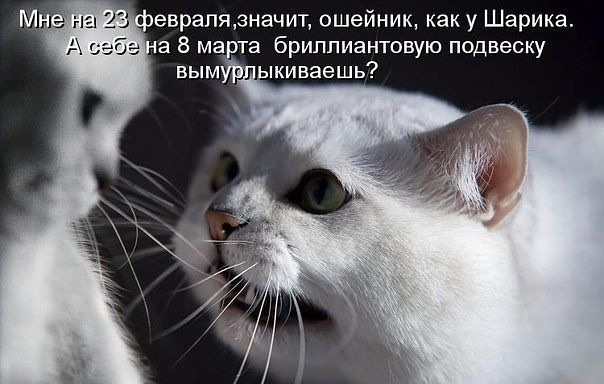 Всем стервочкам поздравления от меня!!!!))) Улыбнитесь))))