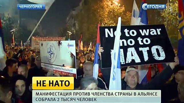 Власти Черногории оказались такими же невменяемыми, как и Порошенко