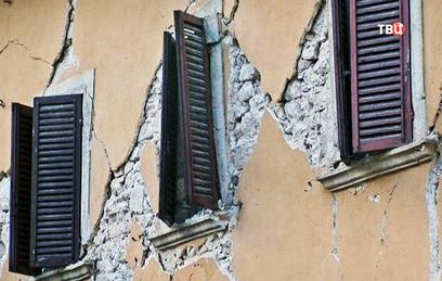Жертвами землетрясения на Филиппинах стали 15 человек