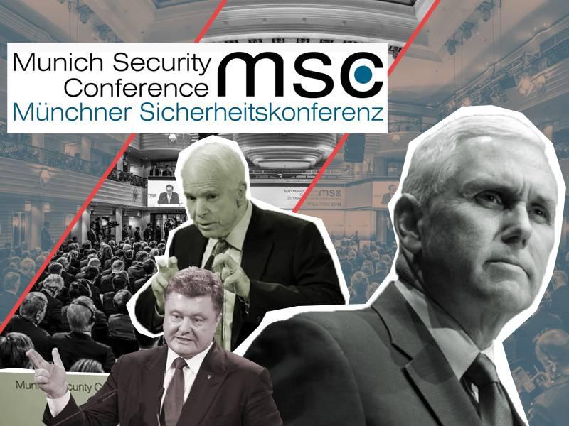 Мюнхенская конференция по безопасности и президент Дональд Трамп