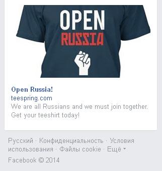 И опять в России кулак - символ цветных революций