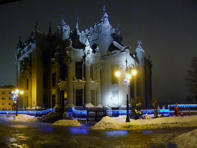 Дом с химерами. Киев, Украина