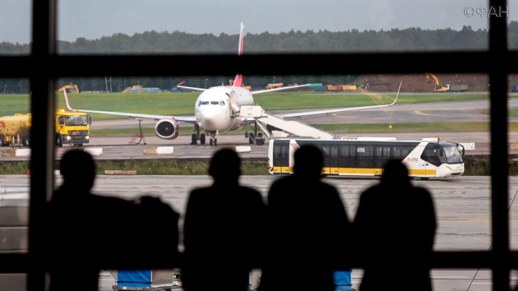 Почему все аэропорты заканчиваются на о