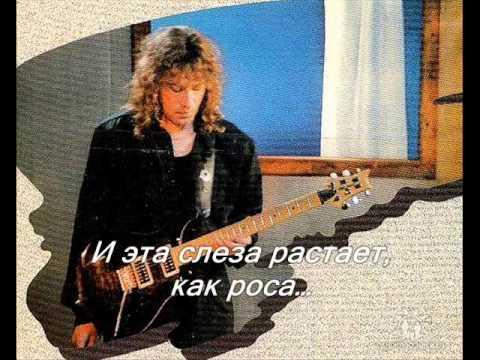Владимир Кузьмин - Небеса