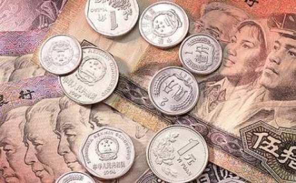 Юань вошёл вкорзину МВФ. Стоитли хранить деньги вюанях?