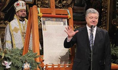 Из новой раны Украины хлынет…