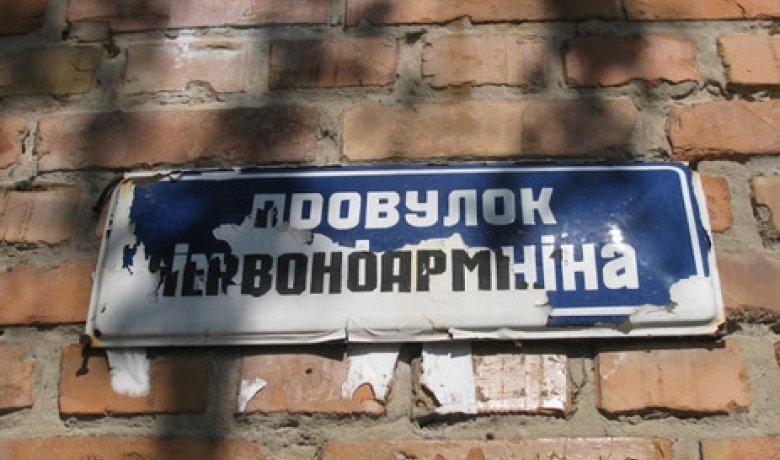 Как Вятрович победил на Украине память о коммунизме