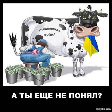 Донецк – «для кого – ВОЙНА, а для кого – мать родна…»