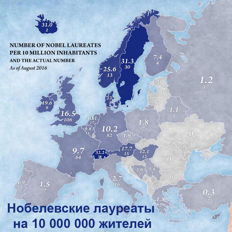 Удивительные карты Европы, которые помогут взглянуть на этот мир несколько иначе
