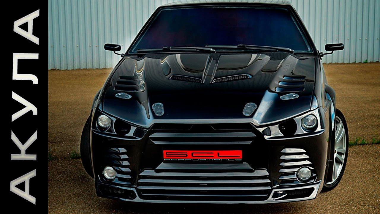 Сумасшедший тюнинг ВАЗ 2108! «Черная акула» - авто самоделки России