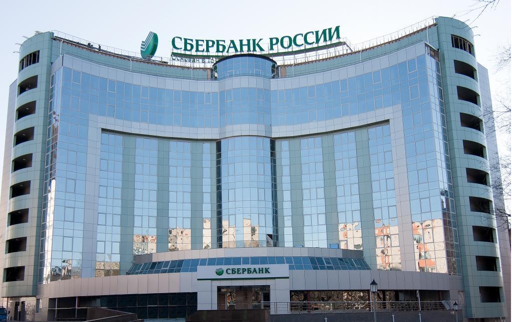 Греф пообещал Путину превратить Сбербанк в мировую цифровую компанию.