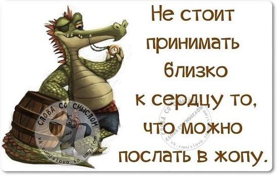 image (548x347, 60Kb)