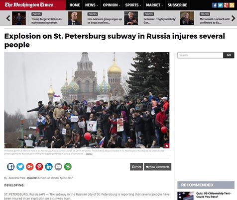 Washington Times дезинформир…
