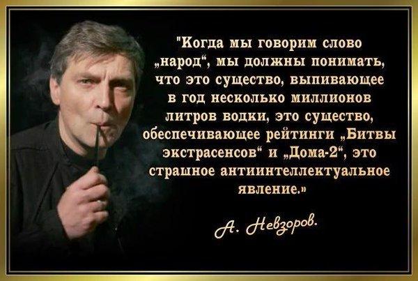 В ГД после слов Райкина: «Какого черта он здесь живет?»