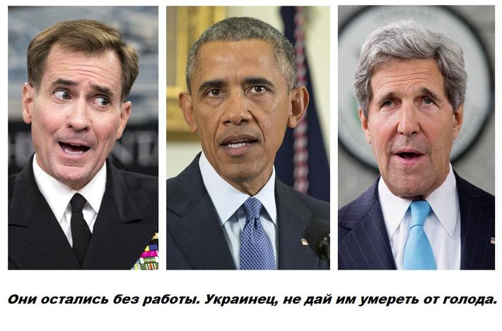 """Украина – приют для """"экс"""""""