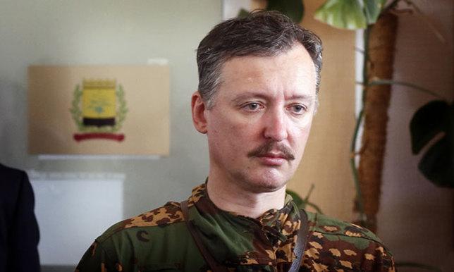 Срочное обращение Игоря Стрелкова к россиянам