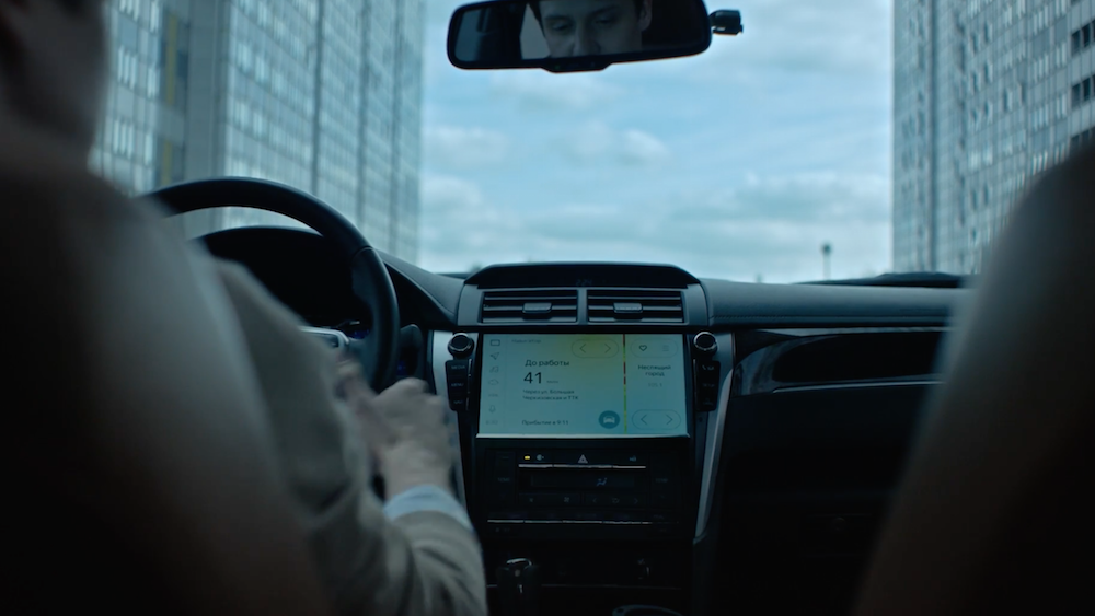 """Яндекс"" представил мультимедийную платформу для автомобилей"