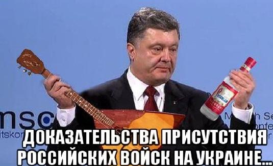 Украина отправила вГаагу «доказательства» агрессии России