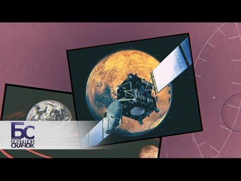 Научные сенсации - 2016 |  200 видео