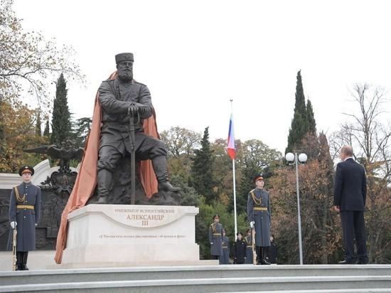 В описании памятника Александру III нашли исторические погрешности