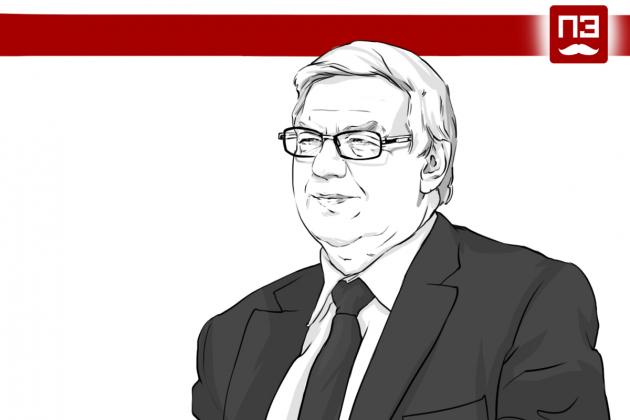 Владимир Васильев: план свержения Трампа повторяет сценарий против Никсона