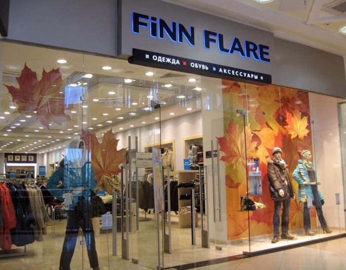 Ветровки FiNN FLARE – элегантность и качество в одном флаконе!