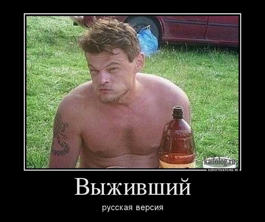 """В Красноярске четыре человека умерли, выпив алкогольный коктейль """"Тайм аут"""""""