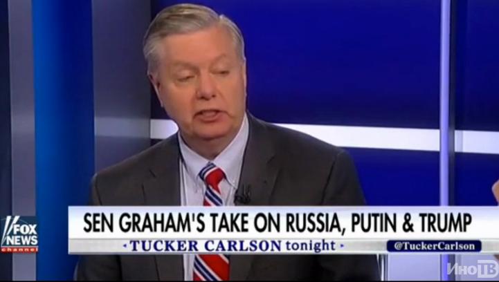 Сенатор штата Южная Каролина: «Обама кинул в Путина камешек — я хочу кинуть валун»