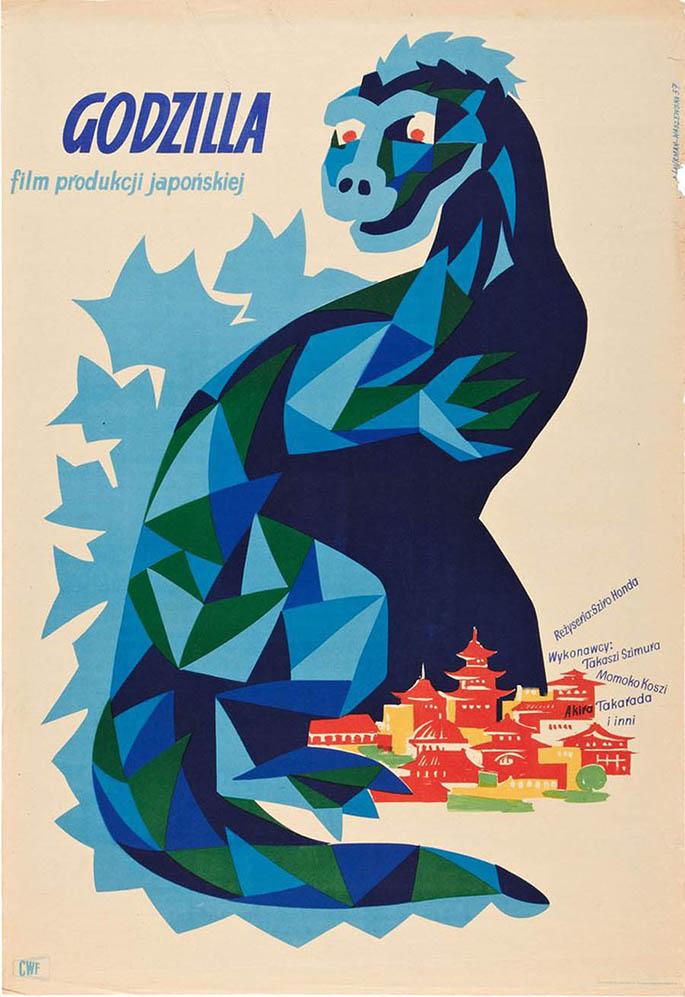 Винтажные киноафиши из Восточной Европы
