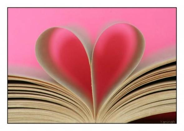 Секреты истинной любви