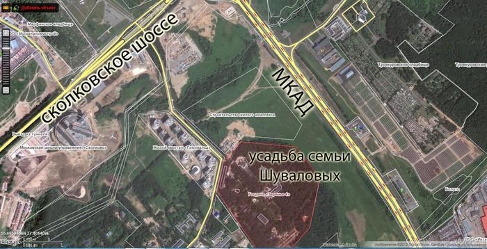 Россияне смогут получить землю безвозмездно на всей территории страны