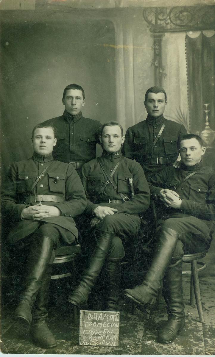 Записка о ликвидации «кулацко-петлюровского» бандитизма на Украине. 31 мая 1931 г.
