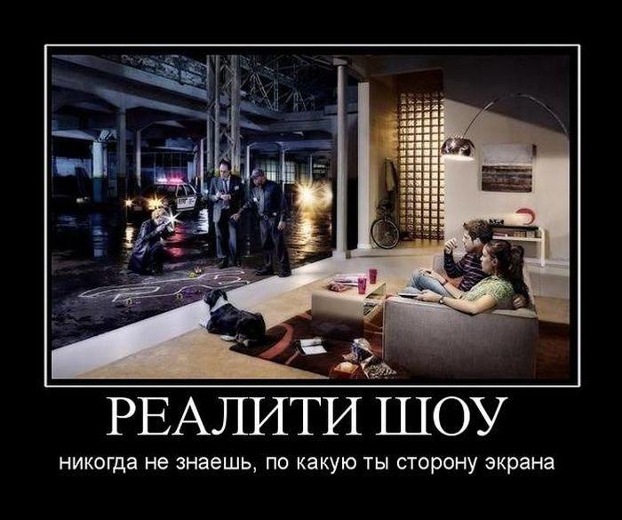 Демотиваторы (31 фото)