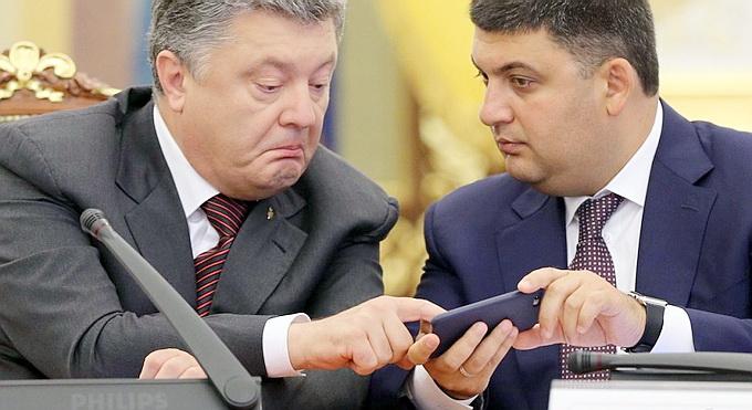 Америка с нами: Семенченко надеется, что ФБР прогонит Порошенко