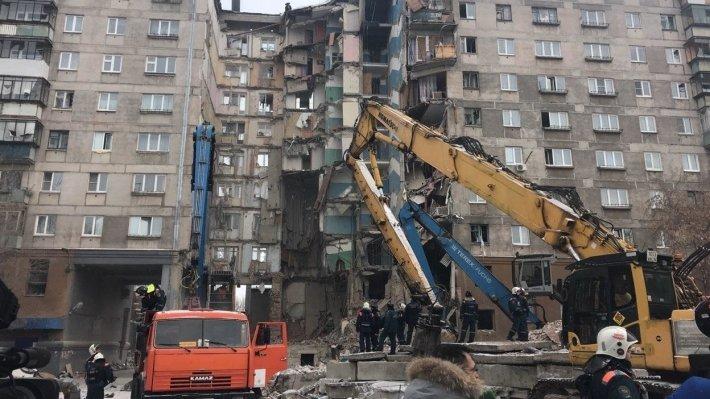 Уцелевшую часть дома в Магнитогорске признали пригодной для проживания