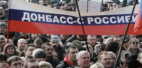 Республики Донбасса заявили о желании войти в состав России по примеру Крыма