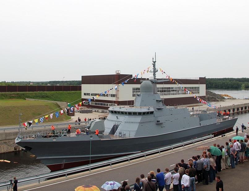 Спущен на воду головной малый ракетный корабль «Ураган» проекта 22800