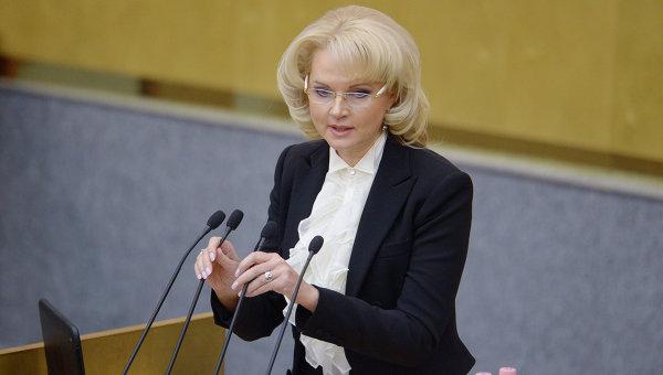 Глава Счетной палаты заявила, что в России стало слишком много чиновников