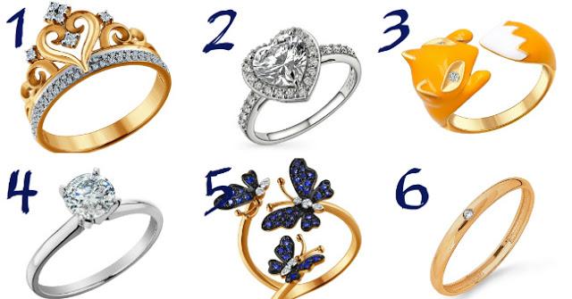 Выберите приглянувшееся кольцо и узнайте о себе чуточку больше